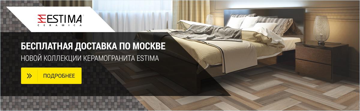 estima_index_1